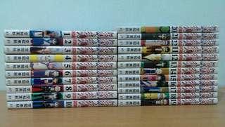 Gintama Chinese version 銀魂本地版