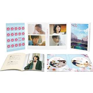 Let Me Eat Your Pancreas Bluray Japanese Limited Edition Set