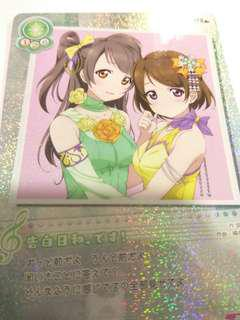 Love live card (song card)