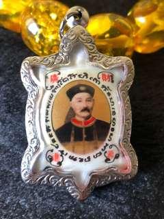 Thai Amulet - Lp Key Er Ge Feng