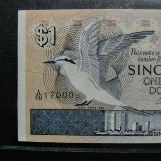 ERROR serial number bird $1 singapore