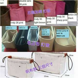 專做 high quality hermes fendi chanel twilly strap  hermes bag in bag medium size 268, big size 298