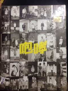 EXO THE FIRST ALBUM XOXO REPACKAGED (Chinese V)