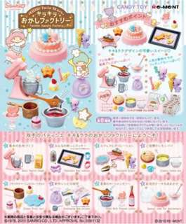 Re-ment rement Sanrio Little Twin Stars 雙子星 kitchen bakery 廚房 烘焙