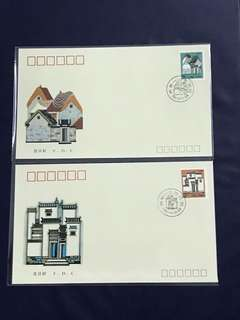 China Stamp- 1991 R27 FDC