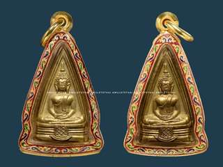 Phra LuangPhor Sothorn  Phim SongNar(2 sided mould)  Wat Sothorn 2497 (Chachaengsao)