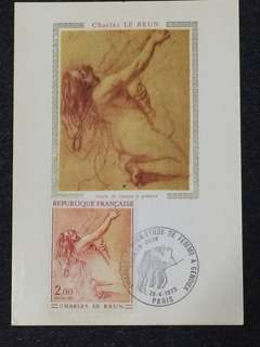 France 1973 Charles Le Brun Maxicard FDC stamp