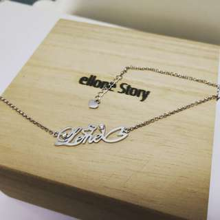 Silver personalised name necklace with heart