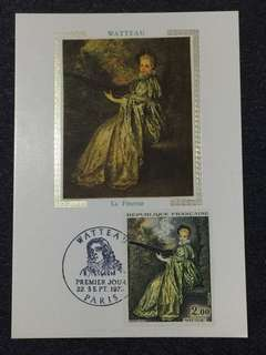 France 1973 Watteau Maxicard FDC stamp