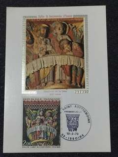 France 1973 Church Of St Austremoine d'Issoire Maxicard FDC stamp