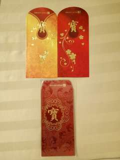 Poh Heng Red Packets (1 full pack + 1pair, red n gold