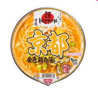 日清 特選京都金色鶏白湯拉麵