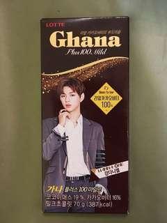 Ghana x Wanna One 朱古力 (姜丹尼爾)