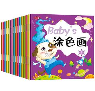 Baby's colouring books