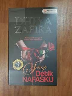 Malay novel Setiap Detik Nafasku