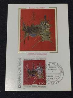 France 1974 Georges Mathieu Maxicard FDC stamp