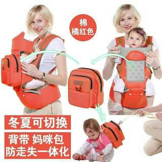 🌼Kids Carrier w/ Chair