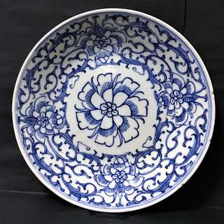 Antique Ching Blue & White porcelain Plate 19cm 7.5