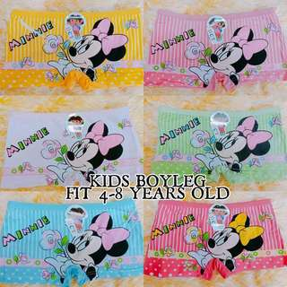 Kids Boyleg (set of 6)