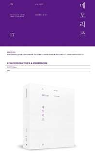 [Promo]BTS Memories of 2017 DVD unsealed w/o pc