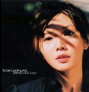 To Be Continued... (Stefanie Sun album)