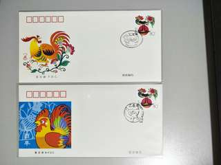A/B FDC 2005-1 Rooster