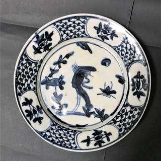 "Porcelain Plate 7"""