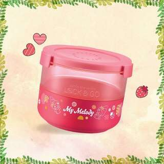 My Melody double layer container
