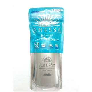日本製 SHISEIDO ANESSA Essence UV Sunscreen Aqua Booster SPF50+ PA++++