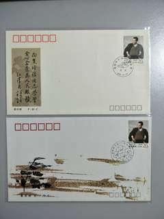 A/B 1992-15 Jiao Yulu