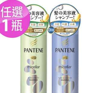 🚚 Pantene Micellar Shampoo & Treatment