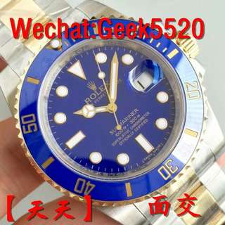 Rolex 勞力士 Submariner 116613 LB 陶瓷圈 藍圈藍面 金鋼