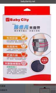 🚚 Baby City】醫療用加強束腹帶-L