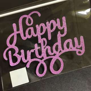 INSTOCKS! [Gold / Silver / Pink]  Happy Birthday Cake Topper Flowy words