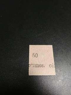 1880多米尼加錯體加蓋郵票