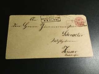 1867 普魯士實寄封