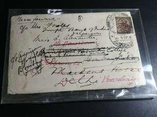 少有! 1930印度實寄封