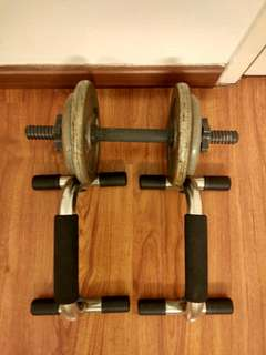 Push up bars and 7.5kg dumbbell