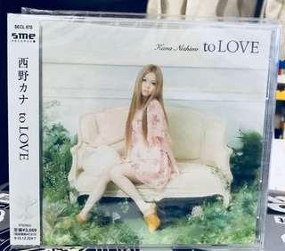 Nishino Kana Album CD collection
