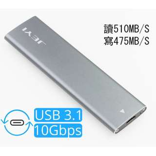 USB 3.1 Gen.2 type-c 512GB G極速SSD隨身碟 讀:510 寫:475 64 128 256