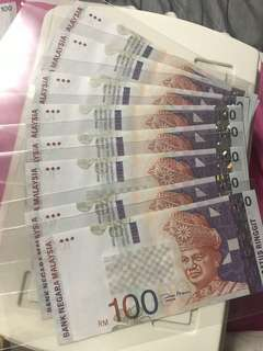 Old Malaysiya 100 Ringgit with 8 Running Number