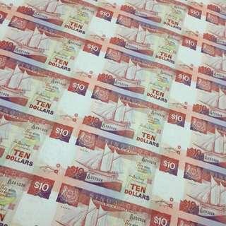 40-in-1 $10 Singapore ship series uncut sheet