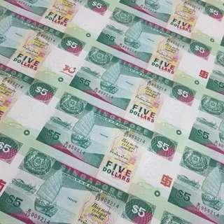 40-in-1 $5 Singapore ship series uncut sheet