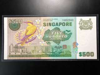 $500 Singapore bird series note (EF++)
