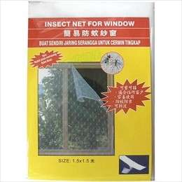 DIY Mosquito Net for Window