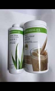 包郵 減肥孖寶/咖啡味 原裝Herbalife 康寶萊