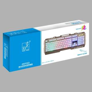 BNIB  Authentic Leopard Led Gaming Keyboard [ White ]