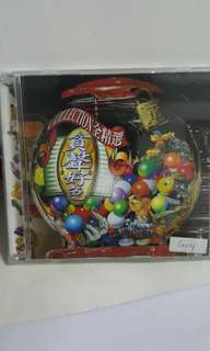 Cd chinese 贪生好色