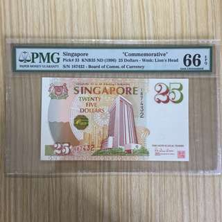 MAS $25 Commemorative Note (PMG 66EPQ)