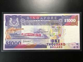 $1000 Singapore ship series note (EF++)